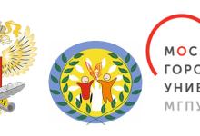 В Москве состоится Всероссийская научно-практическая конференция «Люди как люди: образование и интеграция людей с синдромом Дауна»