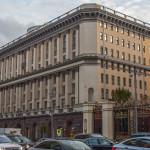 Расширенное заседание коллегии Минобрнауки России пройдет 03 апреля 2017 года