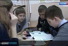 Одна из лучших инклюзивных школ России работает в Карелии