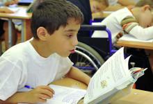 Специалисты обсудят создание инклюзивной среды в образовании