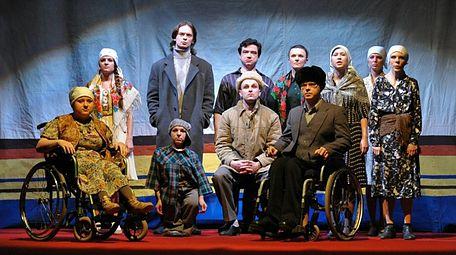 Teatr-ravnykh