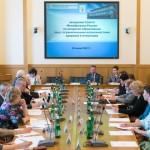 Минобрнауки России считает необходимым открыть федеральные центры по работе с детьми с нарушениями зрения и слуха