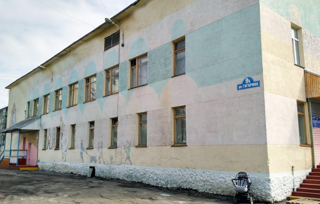 Фото администрации Воркуты