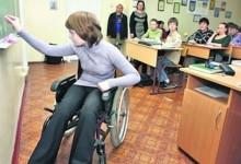 В Магаданской области создадут условия для инклюзивного профессионального образования инвалидов