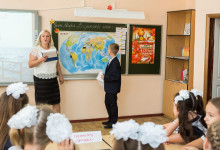 В Адыгее создали Центр развития инклюзивного образования