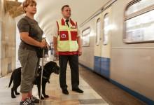 Служба помощи инвалидам появилась еще на семи станциях метро Петербурга