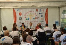 В Тульской области пройдет образовательный форум для инвалидов
