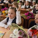 Минобрнауки подготовило предложения по разработке школьных учебников
