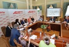 Нестандартное обучение. Почему инклюзивное образование необходимо России?