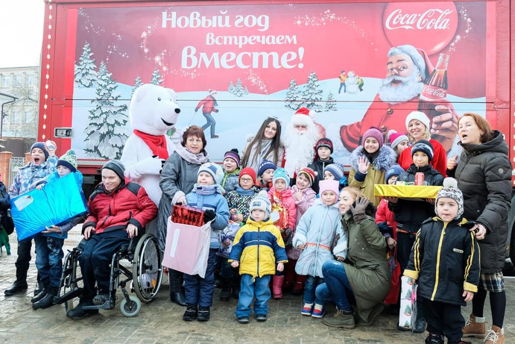 Рождественский Караван Coca-Cola