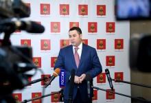 Почти 30 млн рублей направят на создание доступной среды в учреждениях Тверской области в 2018 году