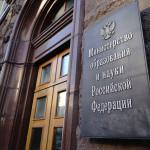 Минобрнауки: каждая пятая школа в РФ имеет условия для обучения детей с инвалидностью