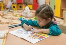 Детский сад в Красногорске вошел в число лучших инклюзивных садов России