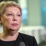 Минпросвещения России и Минобрнауки России создадут совет по вопросам образования инвалидов