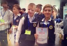 Золотой фонд России. Школьная олимпиада. Часть 3. Люди Олимпа