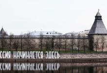 Золотой фонд России. Школьная олимпиада. Часть 4. Начало