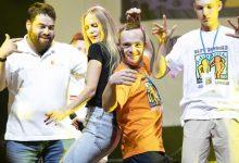 В Москве состоится танцевальный марафон в поддержку фонда «Лучшие друзья»